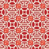Chinese traditional auspicious seamless background — Stock Vector