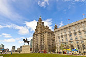 Pier Head in Liverpool. — Stock Photo