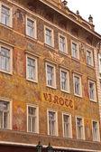 W zabytkowym budynku w Pradze. — Zdjęcie stockowe