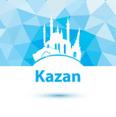 Silhouette of Kazan — Vector de stock