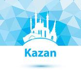Silhouette of Kazan — Stock vektor