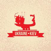 Скульптура основателей Киева - символ Киева, Украина. — Cтоковый вектор