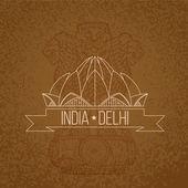 Lotus Temple - the symbol of India, Delhi — Stock Vector