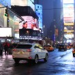 Times Square. New York City — Stock Photo #56759365