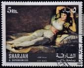 SHARJAH - CIRCA 1980: A stamp printed in Sharjah shows The Clothed Maja by Francisco de Goya, circa 1980 — Stock Photo