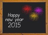 Bonne année 2015 écrit sur un petit tableau avec un cadre en bois — Photo