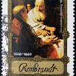 "DPR KOREA - CIRCA 1983: A stamp printed in North Korea  shows Rembrandt painting ""two scholars disputing"", circa1983 — Stockfoto #60764285"