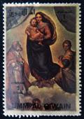 UMM AL QIWAIN - CIRCA 1980: A stamp printed in Umm Al Qiwain shows Sistine Madonna, Painting by Raphael, circa 1980 — Stock Photo