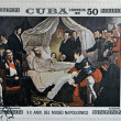 Постер, плакат: CUBA CIRCA 1981: A stamp printed in Cuba shows the Death of Napoleon anonymous from the series Paintings in the Napoleon Museum circa 1981