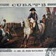 "CUBA - CIRCA 1981: A stamp printed in Cuba shows the ""Napoleon on Horseback"", by Hippolyte Bellange, from the series ""Paintings in the Napoleon Museum"", circa 1981 — Stock Photo #61934149"
