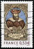 FRANCE - CIRCA 2005: A stamp printed in France shows Avicenna, circa 2005 — ストック写真