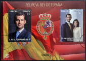 SPAIN - CIRCA 2014: A stamp printed in Spain dedicated to the king of Spain, Felipe VI, circa 2014 — Stock Photo