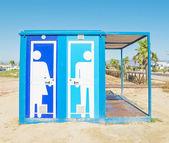 Tuvalet kabini — Stok fotoğraf