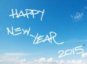 """happy new year 2015"" written in the sky — Stock Photo"