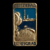 Soviet badge with two inscriptions Leningrad — Stock Photo