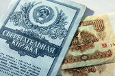 Savings-bank book of bank of the USSR and the roubles — Photo