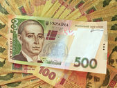 Background of the Ukrainian money — Stock Photo