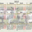 Calendar for 2015 year with goat and two kids — Stock Photo #56508435