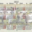 Calendar for 2015 year with goats — Stock Photo #57221787