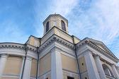 美丽的斯拉夫教会 — 图库照片