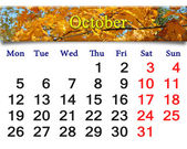 Calendar for October of 2015 with the yellow leaves — Stock Photo