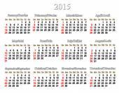 2015 年度白カレンダー — ストック写真