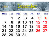 Calendar for the December of 2015 with frozen river — Stock Photo