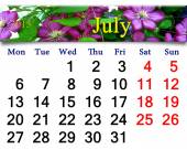 Calendar for July of 2015 with image of clematis — Stock Photo