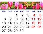 Kalender voor April van 2015 jaar met dicentra — Stockfoto