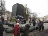 Thrown big monument to Lenin in February 22, 2014 — Стоковое фото