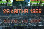The date of Chernobyl catastrophe on the stone — 图库照片