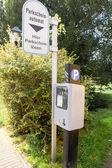 Parking ticket machine — Stock Photo