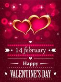 Sevgililer günü için Tasarım Kalpler ve mercek parlamaları — Stok Vektör