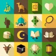 Постер, плакат: Islam Flat Modern Icon Vector Illustration