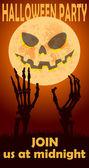 Halloween party10rad — Stock Vector