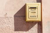 MARRAKESH, MOROCCO - NOV 23: Yellow letter box of the moroccan post in Marrakesh. November 23, 2008 in Marrakesh, Morocco — Photo
