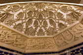Oriental decoration inside of the Grand Mosque in Kuwait City, Middle East — Stockfoto