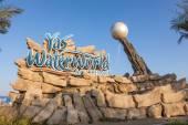 ABU DHABI - DEC 19: Yas Waterworld theme park at the Yas Island in Abu Dhabi. December 19, 2014 in Abu Dhabi, United Arab Emirates — Foto Stock