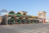 RAS AL KHAIMAH, UAE - DEC 17: Vegetable and fruits market in Ras Al Khaimah. December 17, 2014 in Ras Al Khaimah, UAE — Foto de Stock