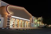 KUWAIT - DEC 8: Kuwait Magic Mall illuminated at night. December 8, 2014 in Kuwait, Middle East — Stok fotoğraf