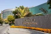DUBAI, UAE - DEC 13: Meydan Hotel at the Horse Racecourse in Dubai. December 13, 2014 in Dubai, United Arab Emirates — Stock Photo