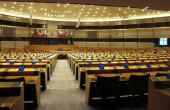 EU Parliament — Stock Photo