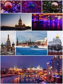 Christmas Greetings From Moscow — Stok fotoğraf