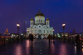 Cathedral of Christ the Savior at winter night — Stock Photo