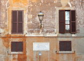 Ancient building in Trastevere — Stock Photo