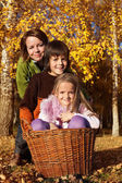 Autumn family portrait — Foto de Stock