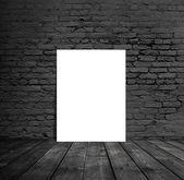 Blank paper — Photo