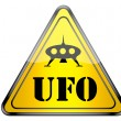 UFO warning. — Stock fotografie #73112397