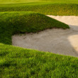 Golf bunker on a summer golf course — Stock Photo #56263047