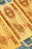 Different Juan banknotes from China on the table — Stock Photo